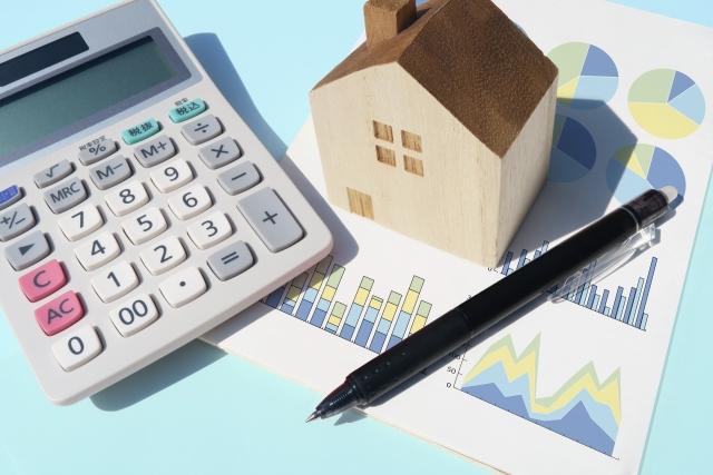 【税理士監修】不動産の税金に係わる基礎知識を学ぶ!固定資産税の減税について