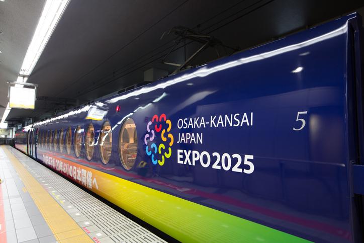 【宅建士コラム】2025年大阪万博決定!万博開催で大阪の不動産市況は一体どうなる? ー 前編 ー