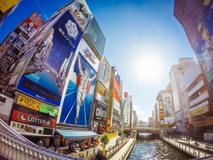 【宅建士コラム】2019年版 大阪市中央区の不動産市場に迫る!賃貸事情はどうなっているの?
