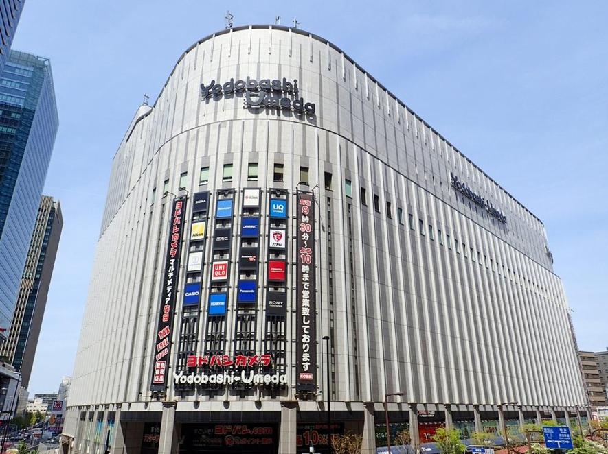 【宅建士コラム】2019年版 大阪市北区の不動産市場に迫る!賃貸や分譲事情はどうなっているの?